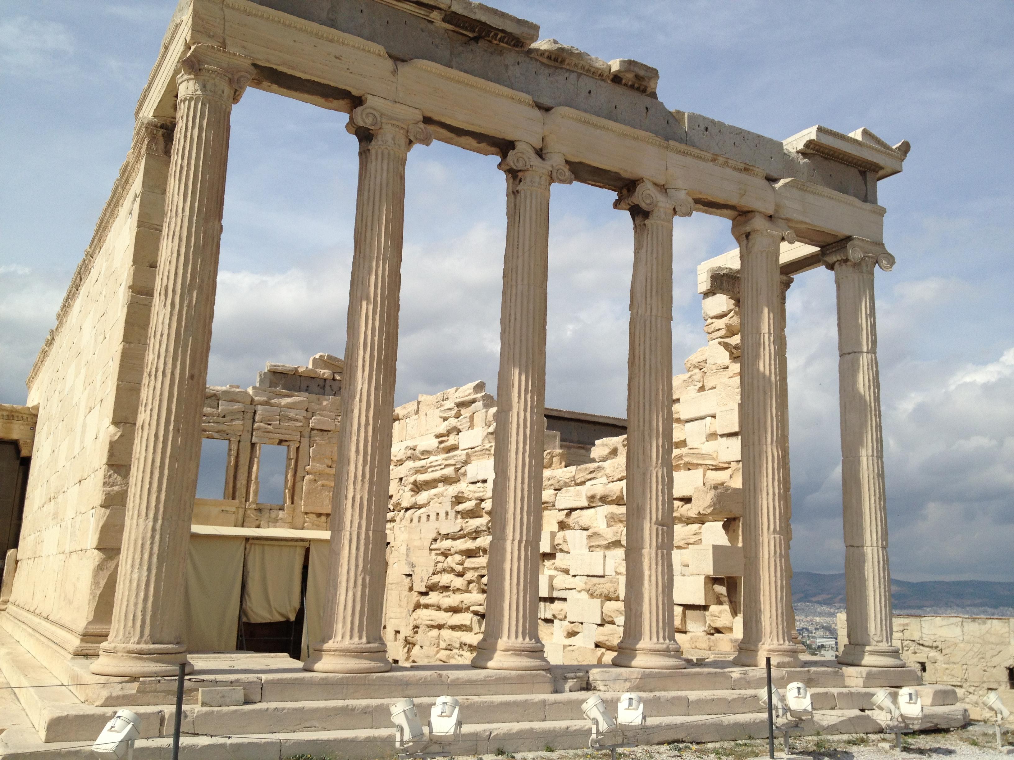 Acropolis Self Guided Tour