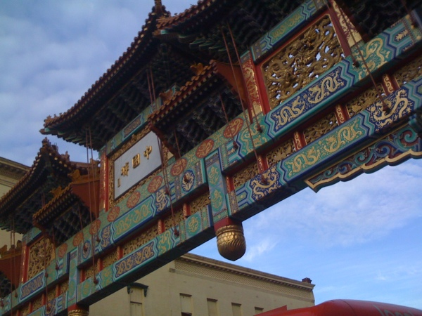 I used to live right down the street from the Chinatown Friendship Archway in D.C.